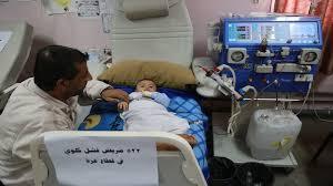 حملة عالمية لجمع التبرعات لوقود مستشفيات غزة المركز الفلسطيني