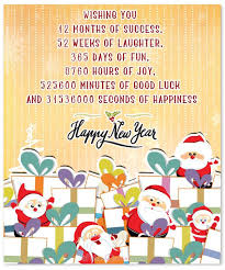 funny new year messages quotes and greetings by wishesquotes