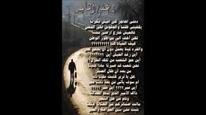شعر سوداني اجمل ابيات الاشعار السودانيه معنى الحب
