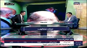 MTV Lebanon News - Live