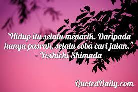yoshichi shimada quote daily quotes