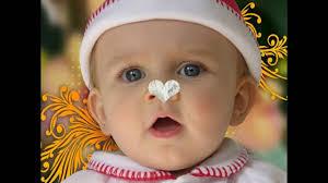Baby S Hd Images صور اطفال حلوة خلفيات اطفال جميلة Youtube