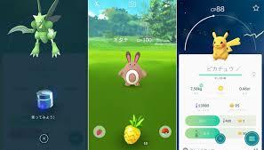 Pokémon Go : préparez-vous à attraper les 80 nouveaux Pokémon en ...