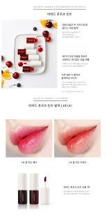 innisfree fruit tint korean