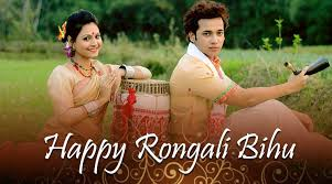 happy bihu wishes quotes images greetings sms whatsapp