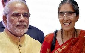 Modi with wife