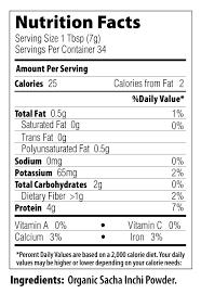 raw organic sacha inchi powder 8 5 oz
