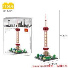 Bộ Đồ Chơi Lắp Ráp Lego Chất Lượng Cao Dành Cho Người Lớn