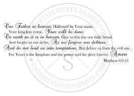 The Lord S Prayer Vinyl Wall Statement Matthew 6 9 13 Vinyl Scr119