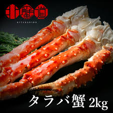 midyear gift gift king crab 2kg ...