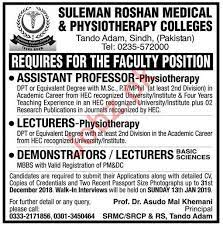 Suleman Roshan Medical College SRMC Tando Adam Jobs 2019 2020 Job  Advertisement Pakistan