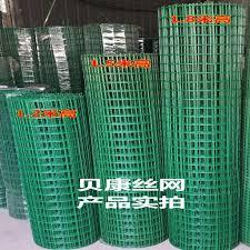 Outdoor Iron Mesh Plastic Fence Net Shopee Philippines