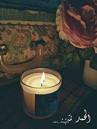 شموع صور ورود و زهور مساء الخير ابداع تصويري تصميم تصميمي Tea