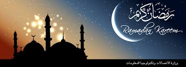 paul emmeth ramadan kareem high
