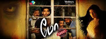 Mo Tamil Movie - Home   Facebook