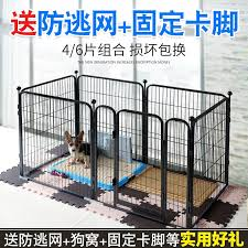 Pet Dog Fence Anti Escape Fence Indoor Household Isolation Teddy Small Dog Golden Shopee Philippines