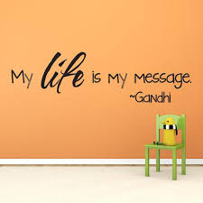 My Life Is My Message Gandhi Wall Quote Yoga Fitness Etsy