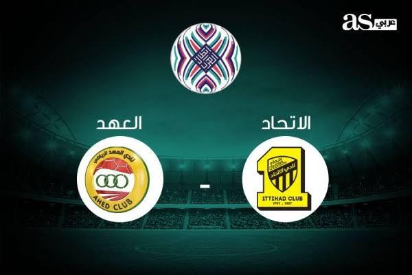 مشاهدة مباراة الاتحاد والعهد بث مباشر بتاريخ 31-08-2019 البطولة العربية للأندية