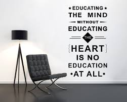 Educating The Mind Wall Decal Kuarki Lifestyle Solutions