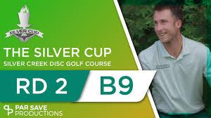 Silver Cup 2020 - LEAD CARD - Round 2 of 3, Front 9 - McCray, Leiviska, Conrad,  Wysocki - YouTube