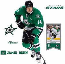 Dallas Stars Logo Wall Decal Nhl Hockey Decor Sport Vinyl Art Mural Sticker