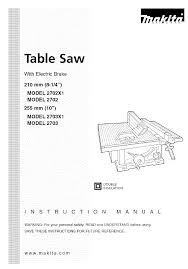 Makita 2703 User Manual 10 Table Saw Manuals And Guides L0522870