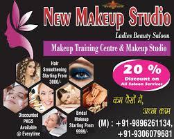 new makeup studio bahadurgarh ho