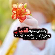 عبير حقوي No Twitter رمزيات و تصاميم منوعة الاتحاد الفيصلي