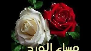 صور الورد والياسمين