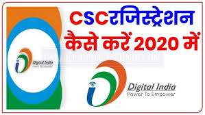 CSC New Registration process 2020 | CSC Apply with TEC certificate