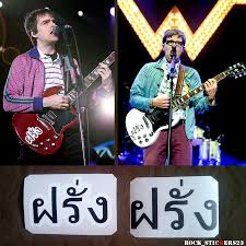 Rivers Cuomo Guitar Gibson Sg Weezer Rockstickers23