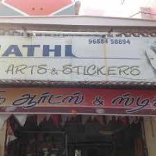 mathi gift printer choldai street