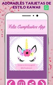 Tarjetas De Felicitacion De Cumpleanos Amiga For Android Apk
