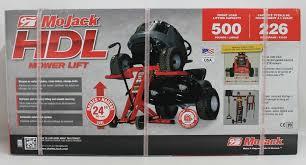 work equipment lawn mower lift