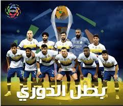 الفيفا يهنئ النصر بالتتويج بالدوري السعودي للمحترفين صحيفة أخبار