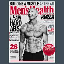 men s health magazine gift december 19