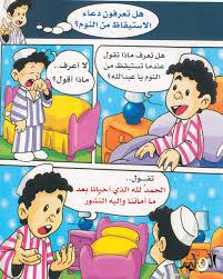 قصص اطفال مصورة قصيرة جدا جدا اقصر قصص اطفال جميلة مصورة كارز