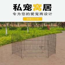 Dog Fence Small Dog Pet Fence Dog Fence Puppy Isolation Door Indoor Fence Dogs Cage Shopee Philippines
