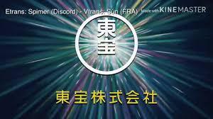 Vietsub] Trailer Conan movie 23: Quả đấm Sapphire xanh