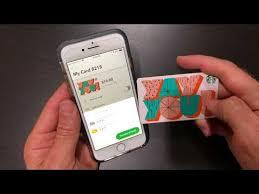 bine starbucks gift cards on the app