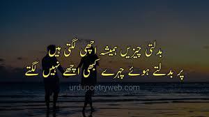 urdu quotes love quotes in urdu urdu quotes images