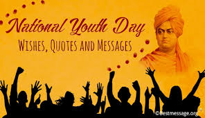 national youth day wishes quotes youth day messages
