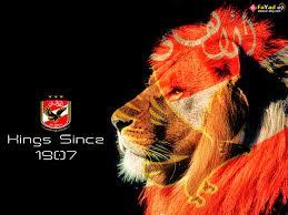 Fayad 07 خلفيات شعار النادي الأهلي