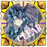 Fairy Fencer F Advent Dark Force Goddess Story Cleared Trophy Psn Trophy Wiki