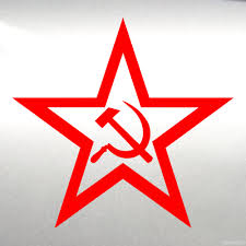 Decal Star Ussr Buy Vinyl Decals For Car Or Interior Decal Factory Stickerpro Different Colors And Sizes Is Avalable Free World Wide Delivery