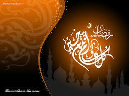 ramadan wallpaper thumbgal