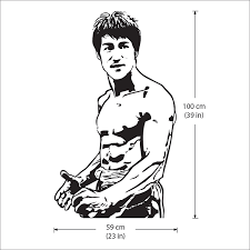 Bruce Lee Vinyl Wall Art Decal