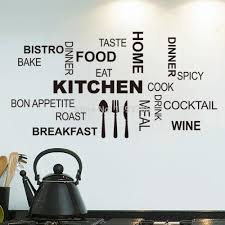 kitchen wall quotes art food wall stickers diy vinyl home decals