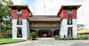 Gangtok - Wikipedia