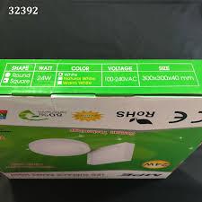 Đèn led panel vuông nổi 24w a/s trắng SSPL-24V MPE